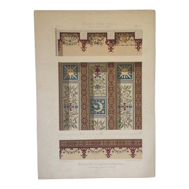 Decorative Ceiling German Chromo Lithograph - Image 1 of 5