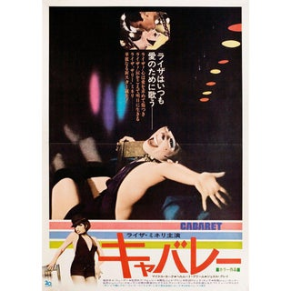 Cabaret 1972 Japanese B2 Film Poster For Sale