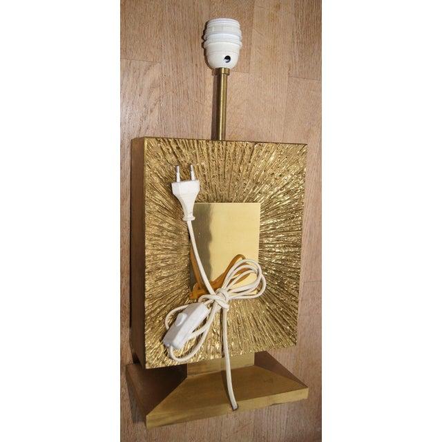 "French Vintage Maison Bagues Dore Bronze ""Sunburst"" Table Lamp, 1970s For Sale - Image 5 of 8"