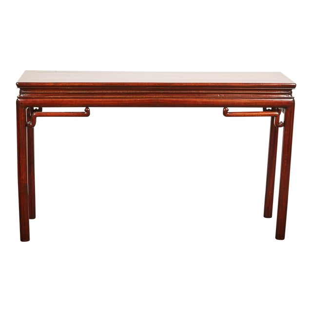 Chinese Rosewood Altar Table For Sale
