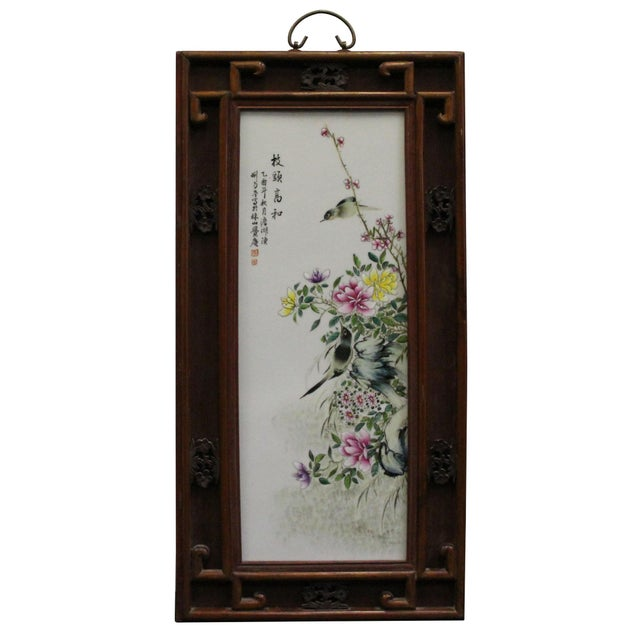 Vintage Chinese Wood Frame Porcelain Flower Birds Scenery Wall Plaque Panel For Sale In San Francisco - Image 6 of 8