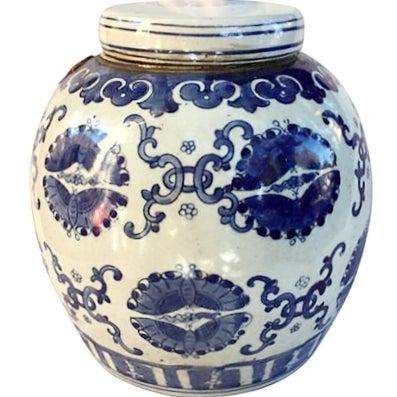 Blue & White Butterflies Ginger Jar - Image 1 of 5