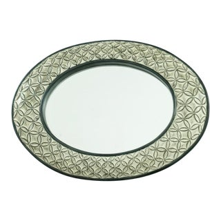 West Elm Vintage Finished Metal Framed Oval Wall Mirror For Sale