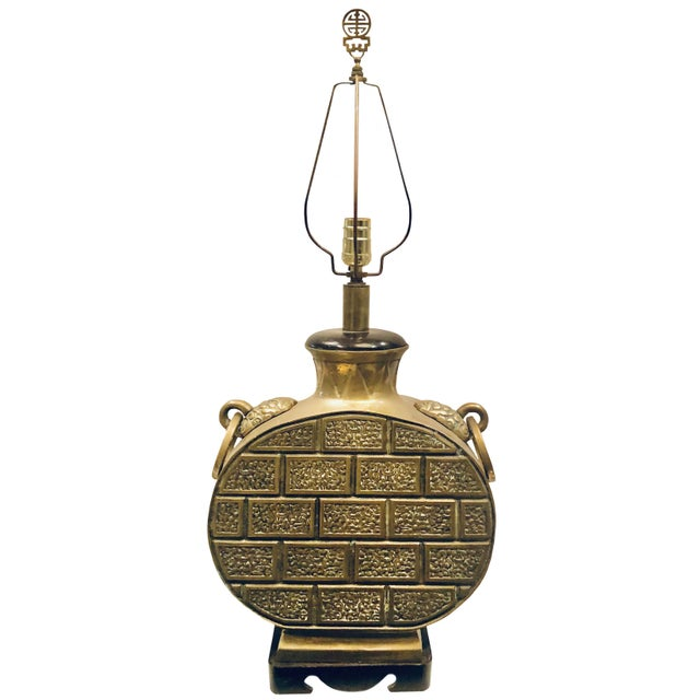 1950's Brass Bulbous Lamp For Sale - Image 9 of 9