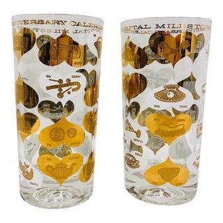 Pair Vintage Gold & White Marital Milestone Cocktail Glasses For Sale