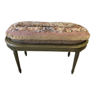 French Beige Painted Oval Caned Bench With Custom Tapestry Cushion For Sale