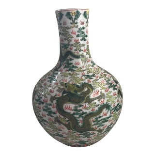 Chinese Mystical Dragons Hand Painted Vase