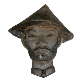 Vintage Cast Iron Chinese Architectural Salvage Man's Head Bust For Sale