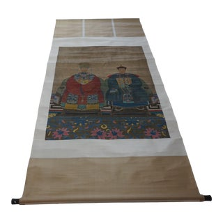Rice Paper Painting of a Chinese Emperor and Empress For Sale