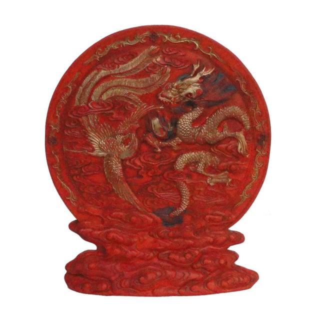 Red Phoenix Stone : Dragon phoenix chinese calligraphic red ink stone chairish