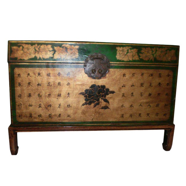 Chinese Green & Gold Leather Trunk - Image 1 of 6