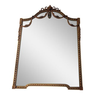 Antique French Gilt Wood Wall Mirror