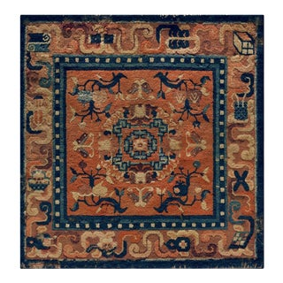 """Antique Chinese - Ningxia Rug 2'2""""x2'3"""" For Sale"""