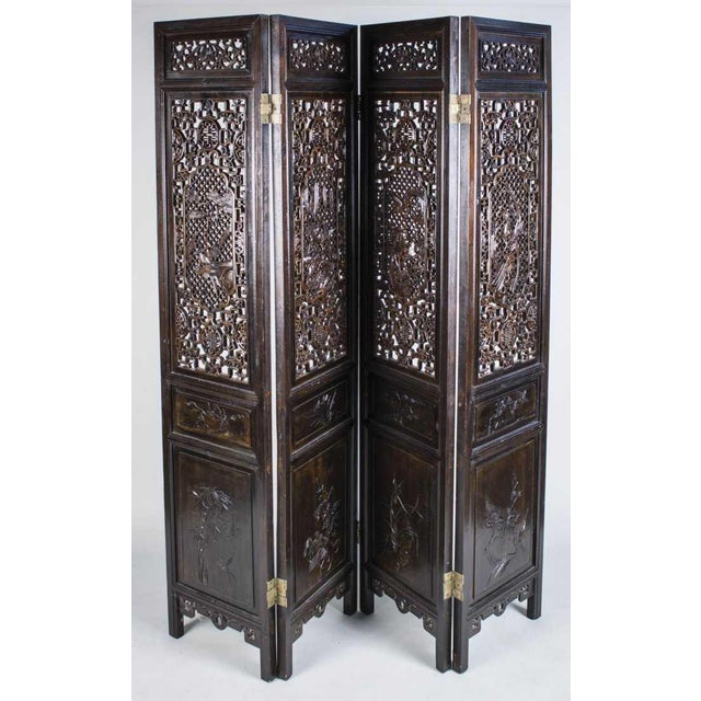 1940s Vintage Chinese Hardwood Carved Four Panel Screen For Sale - Image 5 of 5