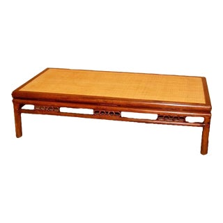 Antique Chinese Coffee Table With Rattan Insert For Sale