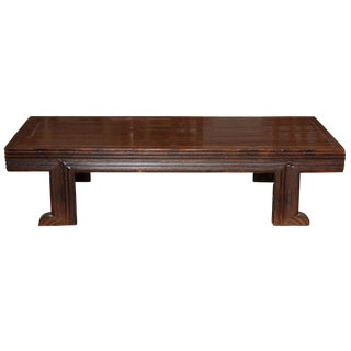 19th Century, Long Chinese Fine Elmwood Coffee Table with Unusual Recessed Legs For Sale