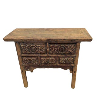 Antique Carved Elm Drawer Front Cabinet