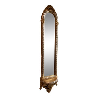 1990s Gilded Gold Wall Mirror For Sale