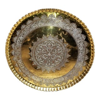 19c Syrian Damascene Large Charger For Sale