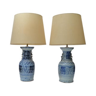 Chinese Blue Grey Pottery Table Lamps with Original Shades - A Pair