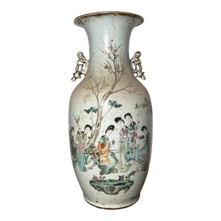 Hand Painted Chinese Vase For Sale
