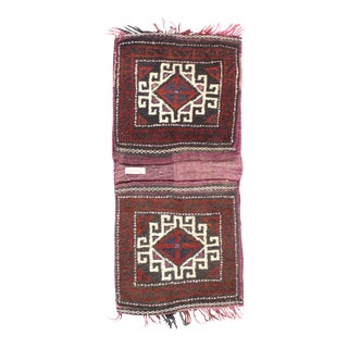 "Pasargad Ny Semi-Antique Persian Shiraz Saddle Bag Rug - 1'5"" X 2'10"""