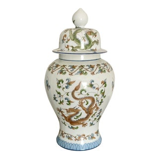 Late 20th Century Green and Brown Hand Painted Dragon Decorated Ceramic Ginger Jar For Sale