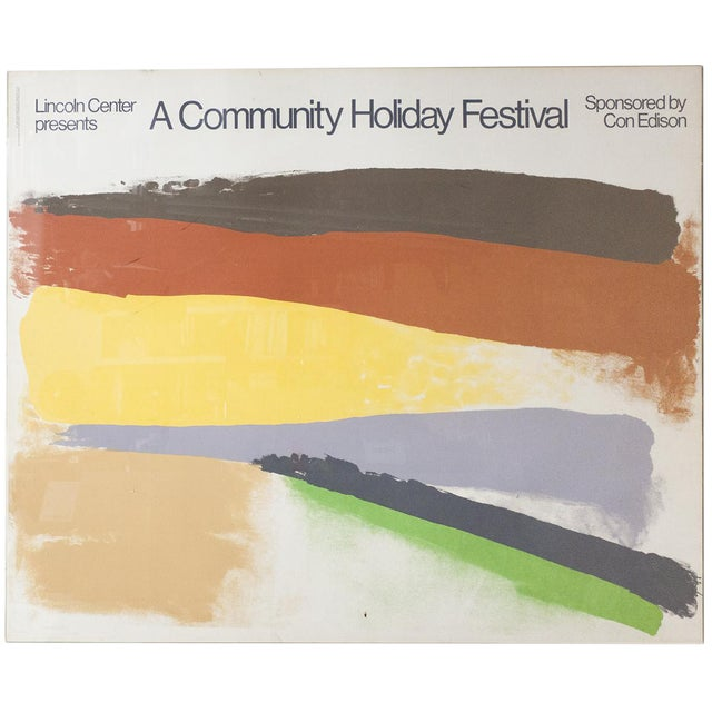 "1973 Friedel Duzbas ""Lincoln Center Presents A Community Holiday Festival"" Serigraph Poster - Image 1 of 2"