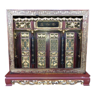 Antique Chinese Qing Era Elaborately Carved Home/Family Shrine For Sale