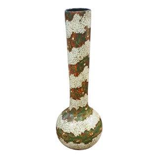 Folk Art Maitland Smith Egg Shell Design Vase