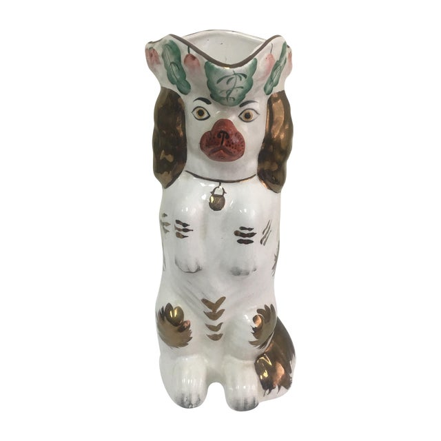 "Staffordshire ""Begging Dog"" Pitcher - Image 1 of 5"