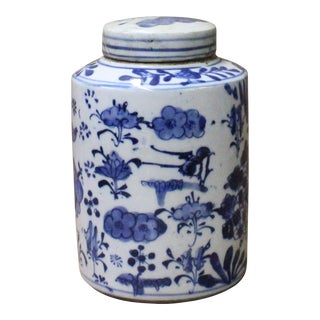 Chinese Oriental Blue White Flower Graphic Ceramic Container Jar For Sale