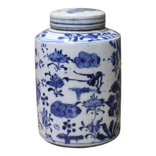 Chinese Oriental Blue White Flower Graphic Ceramic Container Jar