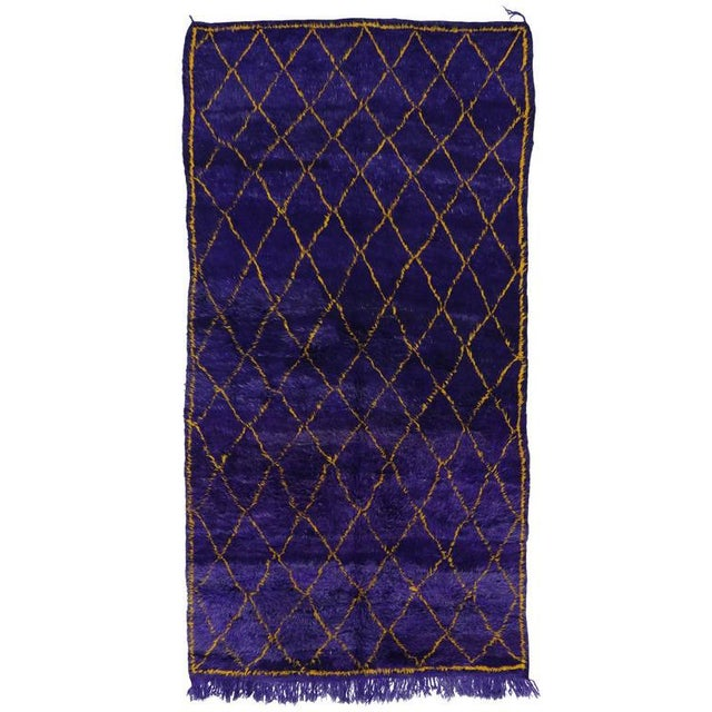 Textile Contemporary Berber Moroccan Rug with Boho Chic Style in Purple and Gold For Sale - Image 7 of 8
