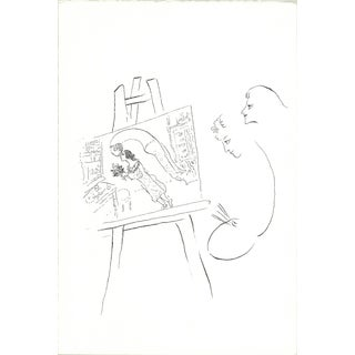 """Marc Chagall the Birthday 11"""" X 7.5"""" Serigraph 1999 Modernism For Sale"""