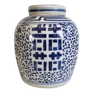 Vintage Blue and White Chinese Ginger Jar For Sale