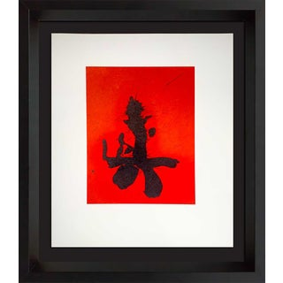 Robert Motherwell Original Lithograph   Limited Edition   Original   Cat. Ref. B387.22   Numbered L/E For Sale