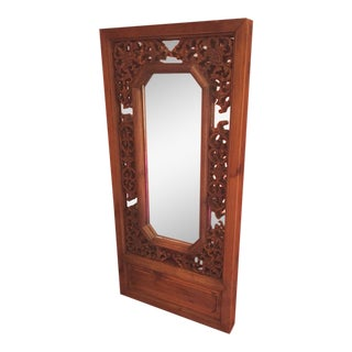 1900s Antique Chinese Hand-Carved Walnut Mirror