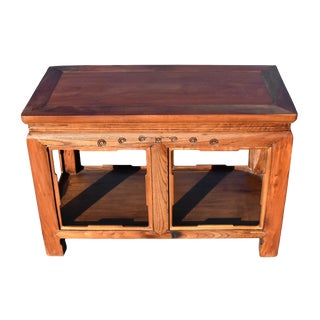 Asian Solid Wood Ming Style Table For Sale