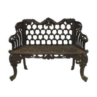 English Victorian Cast Iron Loveseat For Sale