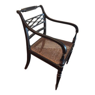 Mahogany Hand Painted Caned English Arm Chair For Sale