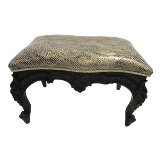 1950s Vintage Mahogany Highly Carved Footstool For Sale