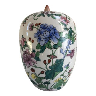 Vintage Chinese Porcelain Palm Beach Chinoiserie Style Large Floral Ginger Jar For Sale