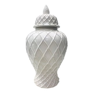 Blanc De Chine White Ginger Jar With Lattice Design For Sale