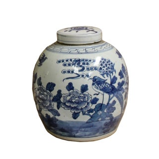 Chinese Vintage Oriental Blue & White Large Round Ginger Jar For Sale