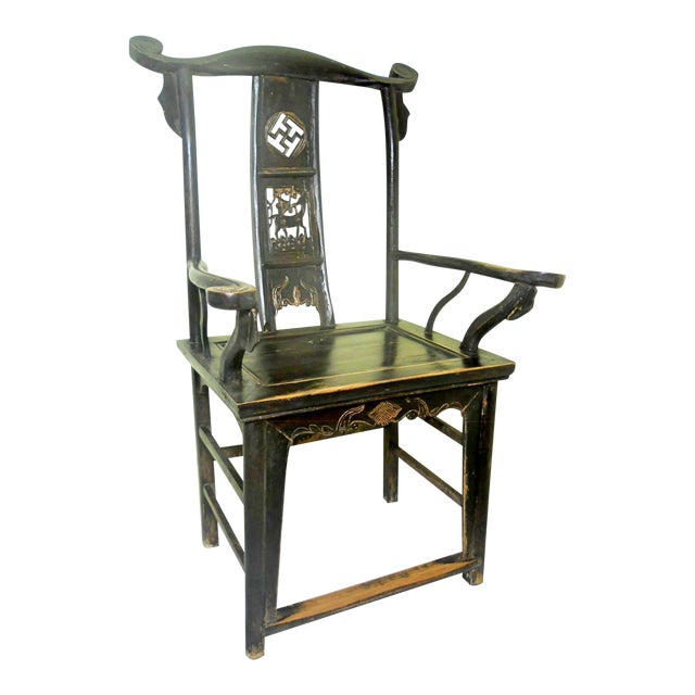Antique Chinese High Back Arm Chair For Sale