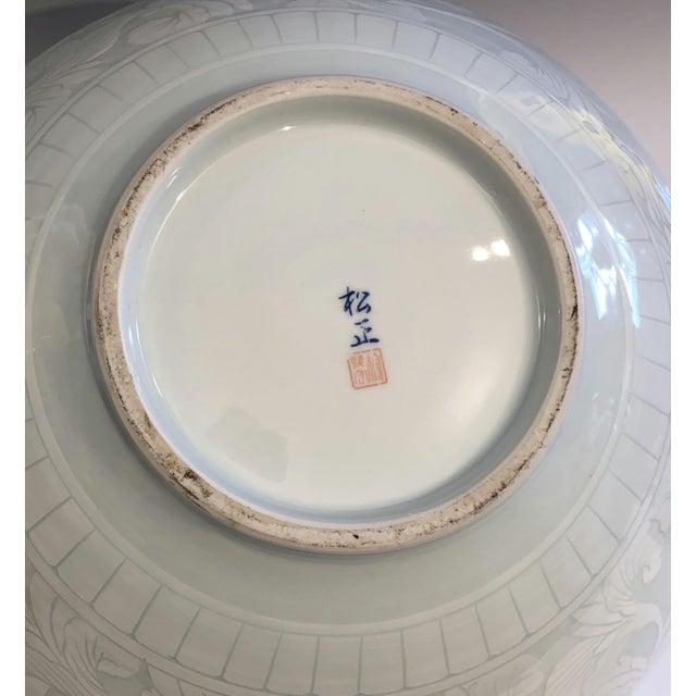 Korean Studio Porcelain Large Moon White Vase Carved Slip Peony Scroll Jar For Sale - Image 4 of 7