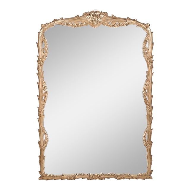 Giltwood Frame Mantel / Fire Place Wall Mirror For Sale