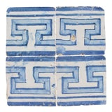 Image of 18th Century Greek Style Baroque Tiles - Set of 4 For Sale