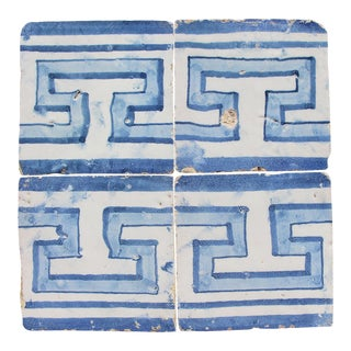 18th Century Greek Style Baroque Tiles - Set of 4 For Sale
